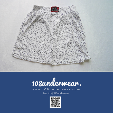 กางเกง Boxer